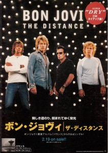 03banner_the_distance