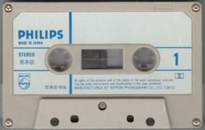 7800_tape_promo_jp2