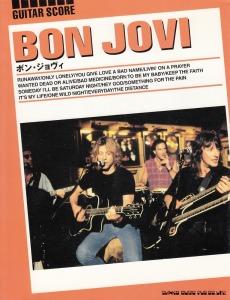 84-02_jp_shinko_guitar