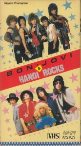 84_boj_jovi_hamoi_rocks1