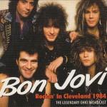 84_rockin