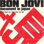 85document_in_japan