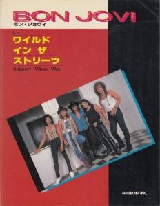 86_jp_nichion