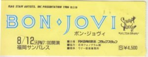 86_ticket_0812