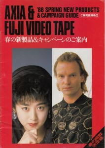 88axia&fuji_video_tape1
