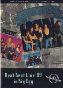 89_heat_beat