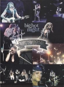 90_big_hot_night