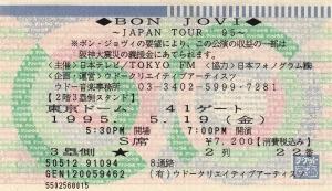 950519japan_ticket
