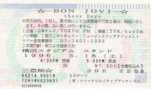 960518japan_ticket
