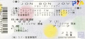 970707jbj_ticket