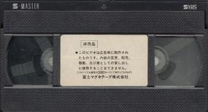 axia_VHS2