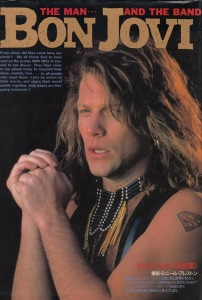bon_jovi_91_the_man1