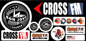 crossfm