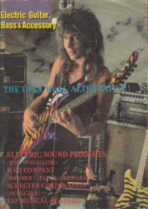 guitar_catalog_89_1