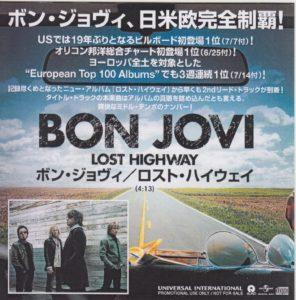 lost_jp_promo1