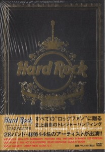 richie_hard_rock_dvd