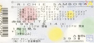 rs_98_ticket