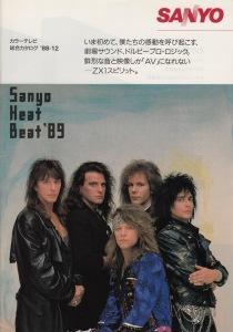sanyo4_tv