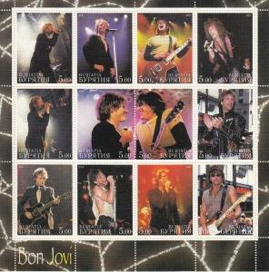 stamps_bon_jovi_2000