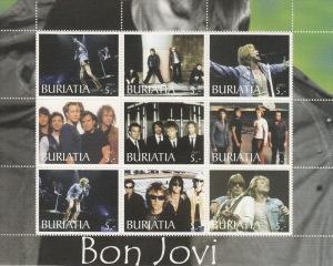 stamps_bon_jovi_2003_1