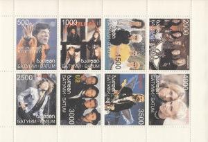 stamps_va_1998