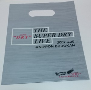 super_dry_budokan4