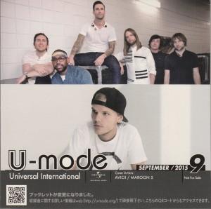 u-mode1509